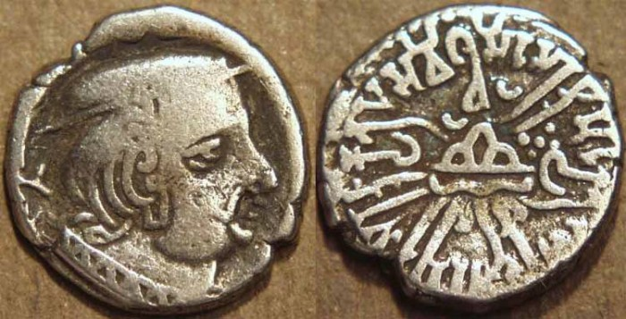 Ancient Coins - INDIA, WESTERN KSHATRAPAS: Visvasimha (277-280 CE) Silver drachm, as Kshatrapa