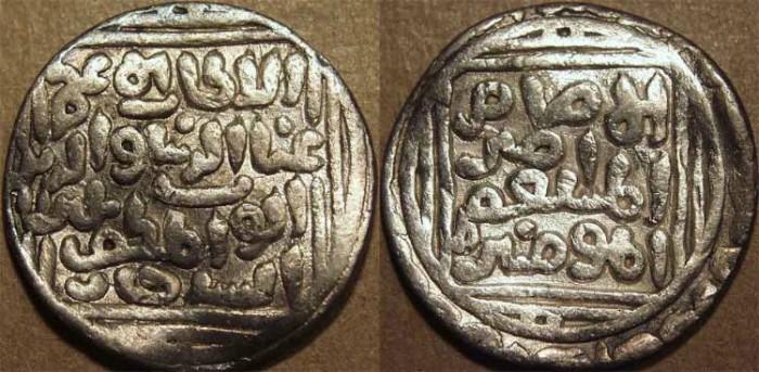 World Coins - INDIA, DELHI SULTANATE, Ghiyath al-din Balban (1266-87) Silver tanka of Hadrat Dehli.