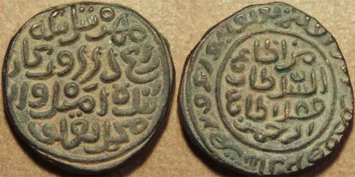 Ancient Coins - INDIA, DELHI SULTANATE, TUGHLUQ: Muhammad III bin Tughluq Copper tanka. SCARCE+SUPERB!
