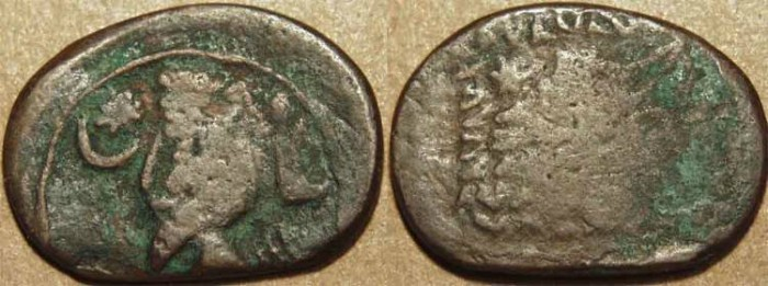 Ancient Coins - PARTHIA, PHRAATACES (2 BCE - 4 CE) COPPER drachm, uncertain mint, Sell 56 type, but UNLISTED and RARE!