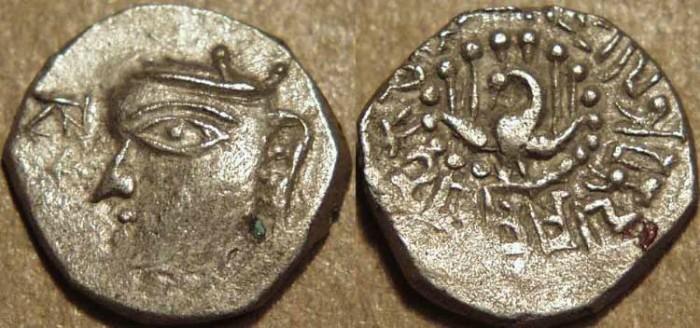 Ancient Coins - INDIA, VARDHANAS of THANESWAR and KANAUJ, Harshavardhana (Siladitya) Silver drachm. VERY RARE and CHOICE!