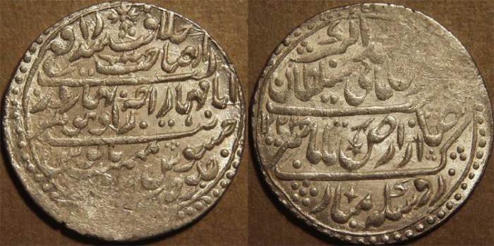 World Coins - INDIA, INDORE: Jaswant Rao (1798-1822) Silver Nazarana Rupee in the name of Mohammed Akbar II, AH 1222. SCARCE+CHOICE!