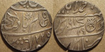 Ancient Coins - BRITISH INDIA, BENGAL PRESIDENCY: Silver rupee in the name of Shah Alam II, Banaras, AH 1229, RY 49. CHOICE!