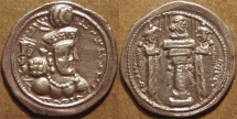 SASANIAN: Shapur III (383-388) Silver drachm, SUPERB! Priced to sell!