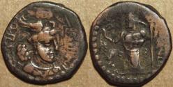 Ancient Coins - INDIA, KUSHANO-SASANIAN, Hormizd II Kushanshah: Copper drachm, neat type. VERY RARE and CHOICE!