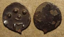 Ancient Coins - INDIA, KADAMBAS of BANAVASI: Anepigraphic potin unit, conch type. RARE!