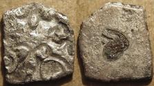 Ancient Coins - INDIA, SANGAM AGE PANDYA: Silver punchmarked Half Karshapana. VERY RARE + CHOICE!