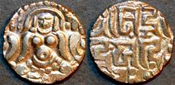World Coins - INDIA, KALACHURIS of TRIPURI: Gangeya Deva base AV (trimetallic) 4+1/2 masha, early style. RARE+SUPERB!