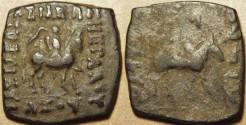 Ancient Coins - INDIA, INDO-SCYTHIAN: Azes I AE pentachalkon: Mounted king/Bull. SCARCE!