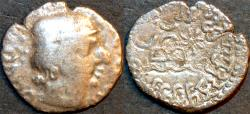 Ancient Coins - INDIA, WESTERN KSHATRAPAS: Damazada II (Damajadasri I c.150-170 CE) Silver drachm, as Mahakshatrapa. SCARCE and BARGAIN-PRICED!