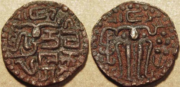 World Coins - SRI LANKA, Singhalese kingdom: Bhuvanaika Bahu (1273-1302) AE kahavanu. CHOICE!