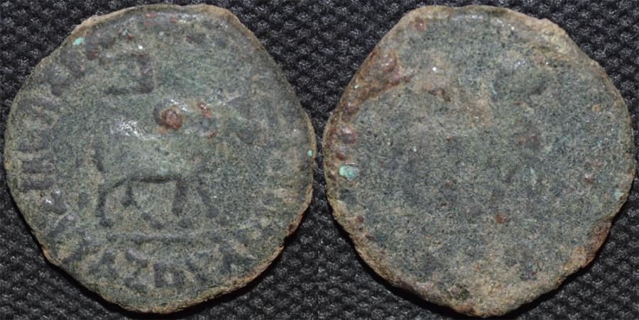 Ancient Coins - INDO-SCYTHIAN: Azes II AE hexachalkon: Bull/Lion, Senior 102.130. BARGAIN-PRICED!