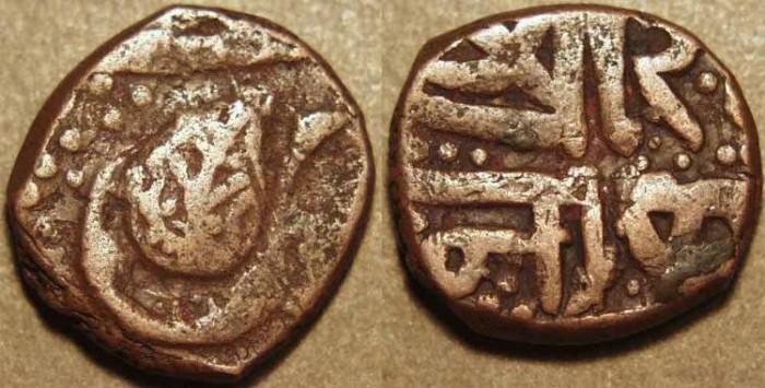 "World Coins - INDIA,  DOGRA RAJAS OF KASHMIR: Anonymous AE paisa ino ""Sri Raghunath"", Jammu mint"