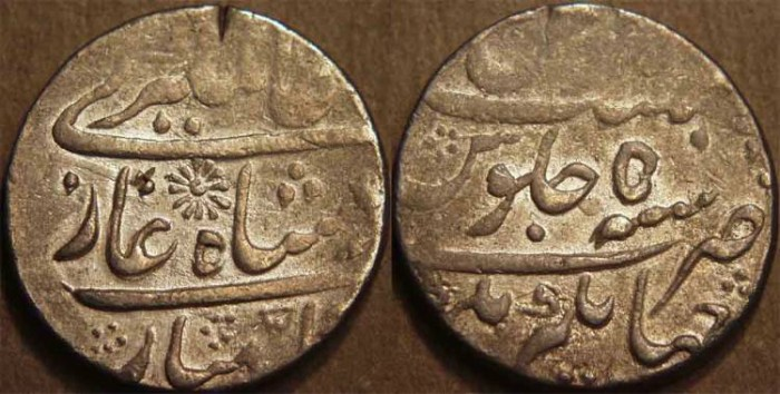 Ancient Coins - INDIA, NAWABS of BENGAL: Silver Rupee in name of Alamgir II, Jahangirnagar (Dacca), year 5. CHOICE!