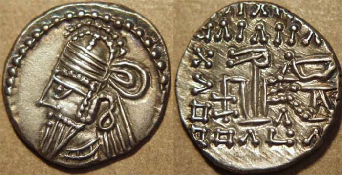 Ancient Coins - PARTHIA, OSROES II (190 CE) Silver drachm, Ecbatana, Sell 85.1. SUPERB!