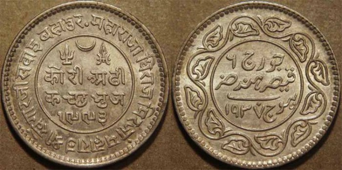 Ancient Coins - INDIA, KUTCH, Khengarji III Silver 2+1/2-kori, naming George VI, 1937. SUPERB!