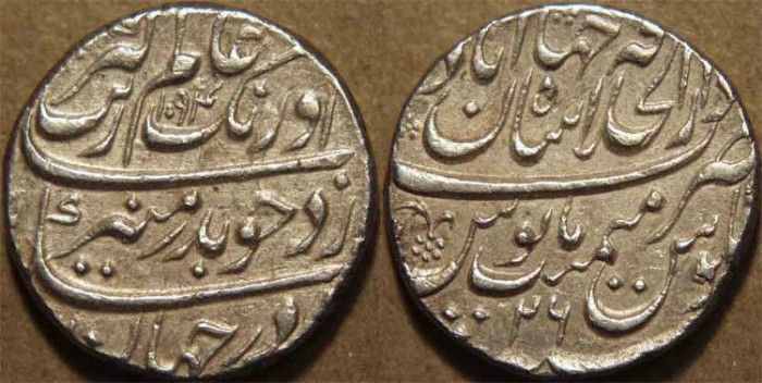 World Coins - INDIA, MUGHAL, Muhyi-ud-din Muhammad Aurangzeb 'Alamgir (1658-1707) AR rupee, Shahjahanabad, AH 1094, RY 26. SUPERB!