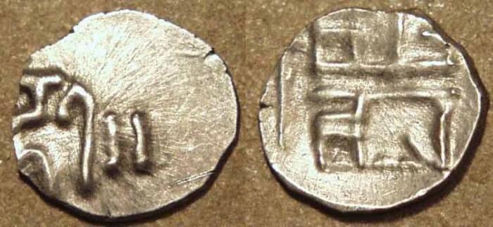 World Coins - INDIA, VIJAYANAGAR: Hari Hara  II (1377-1404) AR tara (2.5 rattis). SCARCE and CHOICE!
