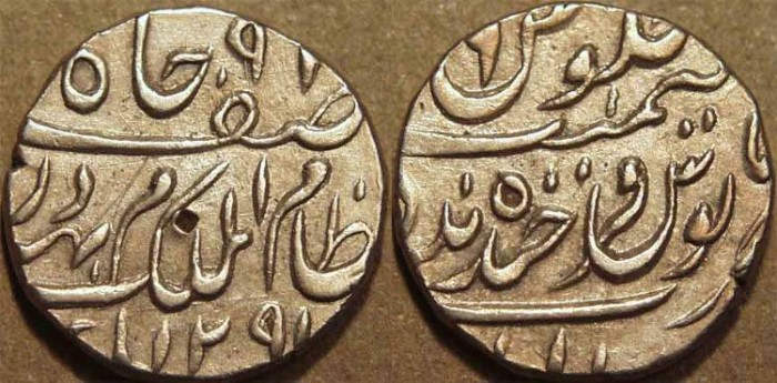 Ancient Coins - INDIA, HYDERABAD, Mir Mahbub Ali Khan (1868-1911) Silver 1/2 rupee ino Asaf Jah, Hyderabad, AH 1291, RY 7. SUPERB!