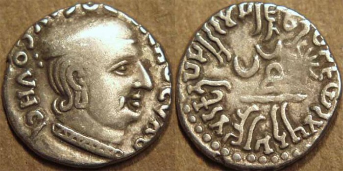 Ancient Coins - INDIA, WESTERN KSHATRAPAS: Rudradaman (c.130-150 CE) Silver drachm, Legend B. CHOICE!