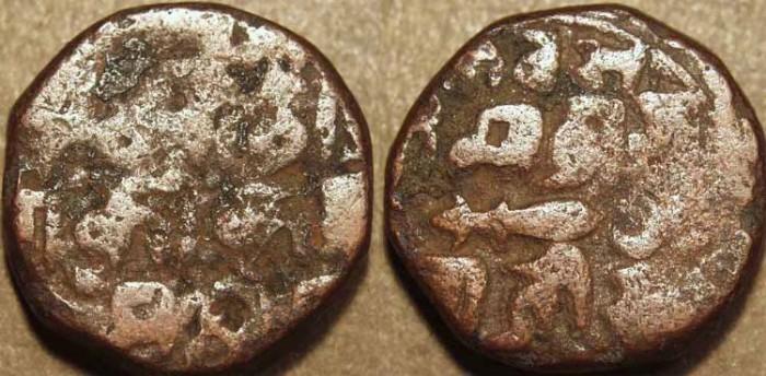 World Coins - INDIA, GONDS of DEVGARH, Kokashah I (1620-40) AE paisa. VERY RARE!