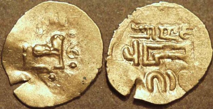 World Coins - INDIA, EASTERN GANGAS, Bhanudeva IV ? (1414-1434) Gold fanam, Year 15. RARE & CHOICE!