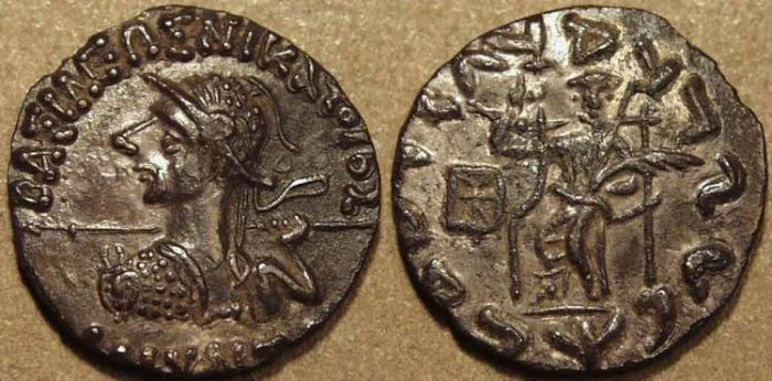 "Ancient Coins - Indo-Greek: Amyntas AR drachm: ""heroic"" or spearthruster type. VERY RARE & SUPERB!"