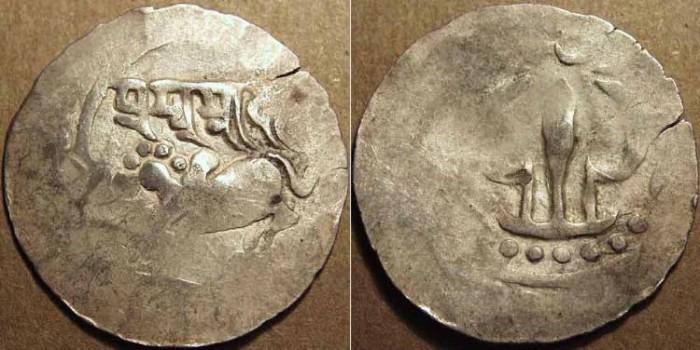 World Coins - INDIA, Akaras of Samatata: Pradyumnakara AR 64-ratti. VERY RARE!