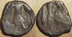 "Ancient Coins - INDIA, KUSHAN: Vasudeva I AE reduced weight tetradrachm, with additional ""delta"" symbol. RARE and CHOICE!"