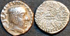 Ancient Coins - INDIA, WESTERN KSHATRAPAS: Damajadasri II (232-233 CE) Silver drachm, year S. 154. RARE!