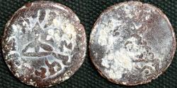 Ancient Coins - INDIA, KURAS of KOLHAPUR, Madhariputra Sivalakura Lead unit. UNLISTED, RARE and CHOICE!