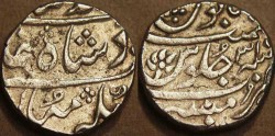 Ancient Coins - BRITISH INDIA, BOMBAY PRESIDENCY: Silver rupee in the name of Muhammad Shah (1719-1748), Munbai, RY 31. SCARCE!
