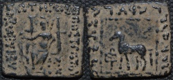 Ancient Coins - INDO-GREEK: Hippostratos AE square hemi-obol or double unit: Zeus/horse. RARE!
