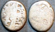 Ancient Coins - INDIA, MAURYA: Series Va punchmarked silver karshapana, GH 482
