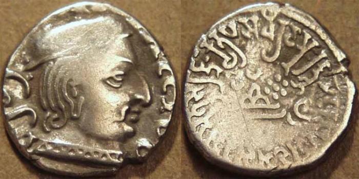 Ancient Coins - INDIA, WESTERN KSHATRAPAS: Viradaman (234-238 CE) Silver drachm, year S. 159. CHOICE!