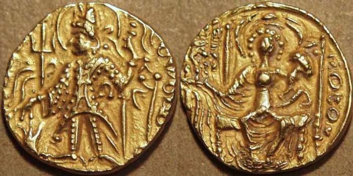Ancient Coins - INDIA, Kushan: Vasu or Vasudeva II Gold dinar, G 577.