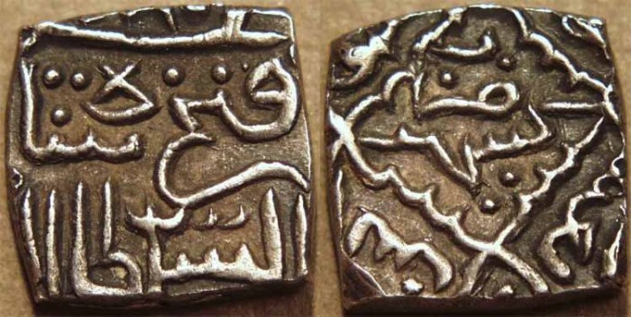 World Coins - INDIA, KASHMIR SULTANS, Fath Shah (1487-1517, in 3 reigns) Silver sasnu, K57. SCARCE + SUPERB!