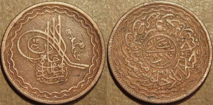 Ancient Coins - INDIA, HYDERABAD, Mir Usman Ali Khan (1911-48) First Series Copper 2 pai (1/96 rupee), Hyderabad, AH 1330, RY 2. CHOICE!