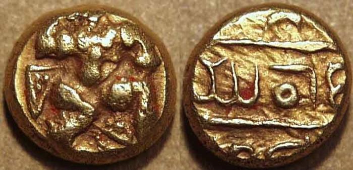 "Ancient Coins - INDIA, Nidugal Cholas: Irungola II ""Danava Murari"" Gold pagoda, Garuda type. RARE!"