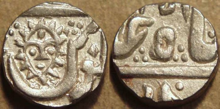 Ancient Coins - INDIA, INDORE, Silver 1/4 rupee in the name of Shah Alam II, Malharnagar mint, dated AH 1259? SUPERB!