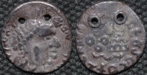 World Coins - INDIA, Satavahanas: Vasithiputra Sri Satakarni AR drachm. VERY RARE!