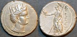 Ancient Coins - BACTRIA or PARTHIA, Andragoras AR tetradrachm, VERY RARE and CHOICE!