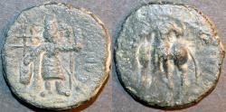 Ancient Coins - INDIA, KUSHAN: Vasudeva I AE tetradrachm with barred trident. SCARCE & CHOICE!