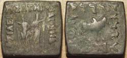 Ancient Coins - INDIA, INDO-GREEK: Diomedes AE square quadruple or hemi-obol: SCARCE!