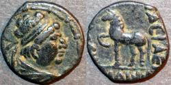 Ancient Coins - INDIA, KUSHAN: Vima Takha (Soter Megas or Vima Takto) imitation Heliokles AE drachm: RARE and SUPERB!