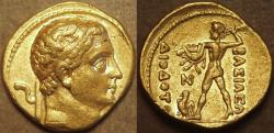 Ancient Coins - BACTRIA (BAKTRIA): Diodotus (or Diodotos) AV stater, as King, VERY RARE and SUPERB!