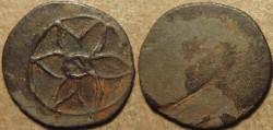 Ancient Coins - INDIA, KADAMBAS of BANAVASI: Anepigraphic potin unit, lotus type. RARE and SUPERB!