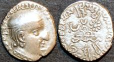 Ancient Coins - INDIA, WESTERN KSHATRAPAS: Jivadaman (c.197-198 CE) Silver drachm, Legend B, year S. 120. VERY RARE and CHOICE!