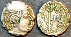 Ancient Coins - INDIA, MAITRAKAS of VALABHI, Sarva Bhattaraka AR drachm, early type. SCARCE!