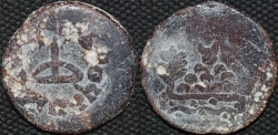Ancient Coins - INDIA, KURAS of KOLHAPUR, Vasithiputra Vilivayakura Lead unit. RARE and CHOICE!